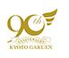 京都学園90周年記念